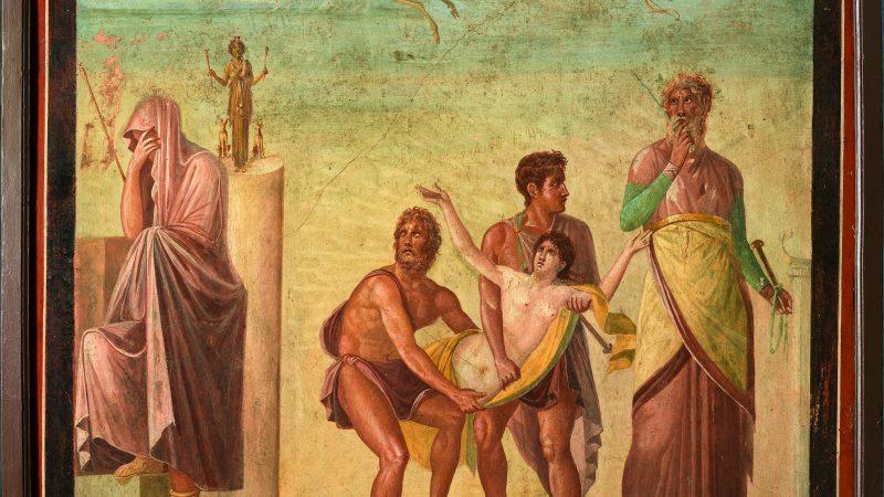 Ψηφιδωτό από τη Πομπηία.