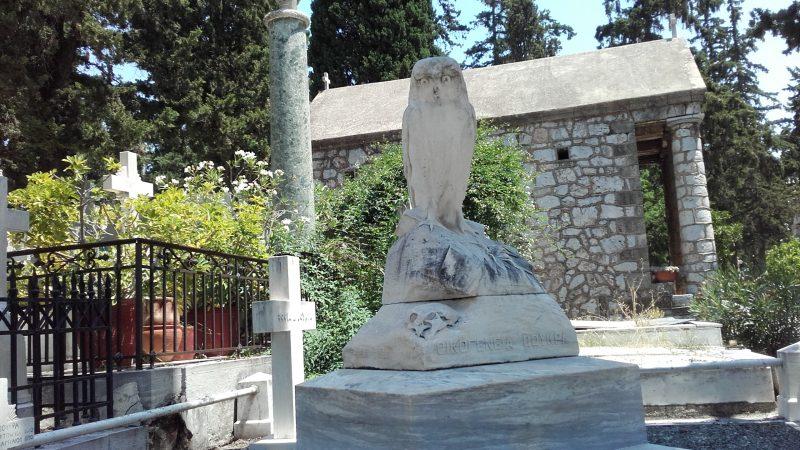 Α΄Κοιμητήριο (1)