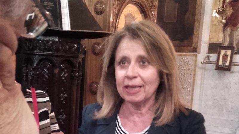 κ. Ιωάννα Στουφή-Πουλημένου, αν. καθηγήτρια ΕΚΠΑ.