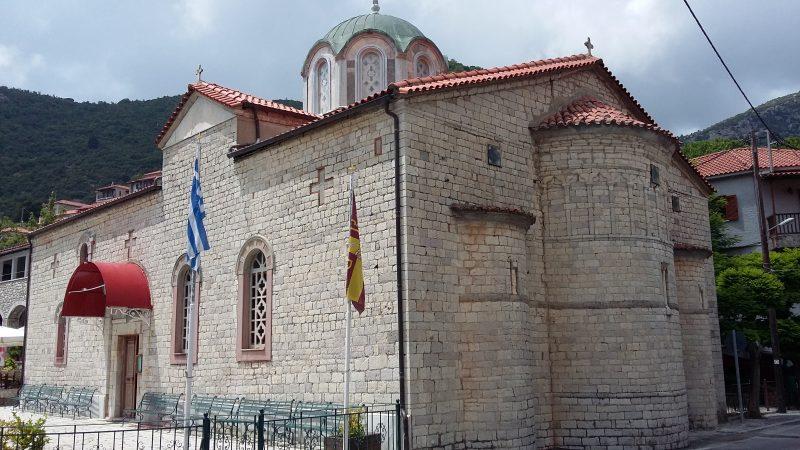 Στεμνίτσα : Ο Μητροπολιτικός Ναός του Αγίου Γεωργίου (1810).