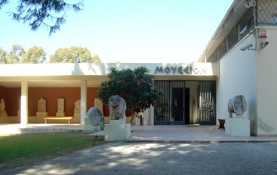 Ερέτρια -Αρχαιολογικό Μουσείο