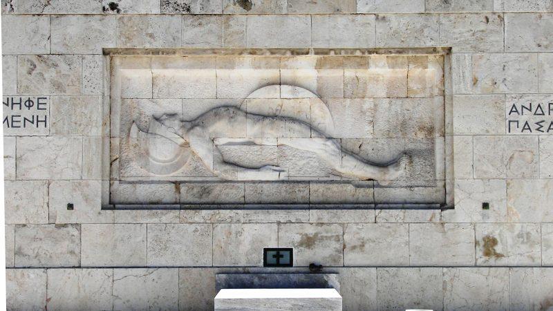 Το μνημείο του Άγνωστου Στρατιώτη,έργο του Φωκίωνα Ρωκ & Κων.Δημητριάδη