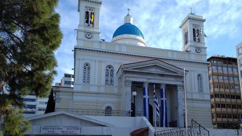 Η δυτική όψη του ιερού ναού.
