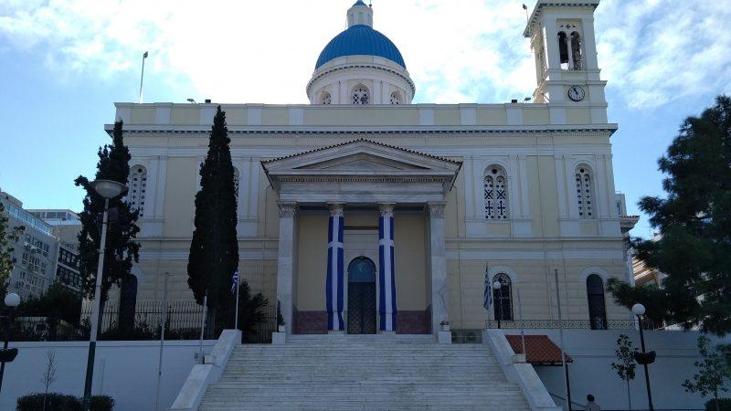 Η βόρεια όψη του ιερού ναού.