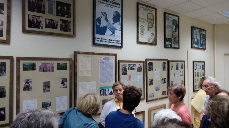 ΕΔΡΑ ΑΝΑΤΟΜΙΑΣ: Μουσείο του διάσημου Έλληνα γιατρού Γ.Παπανικολάου (test PAP).