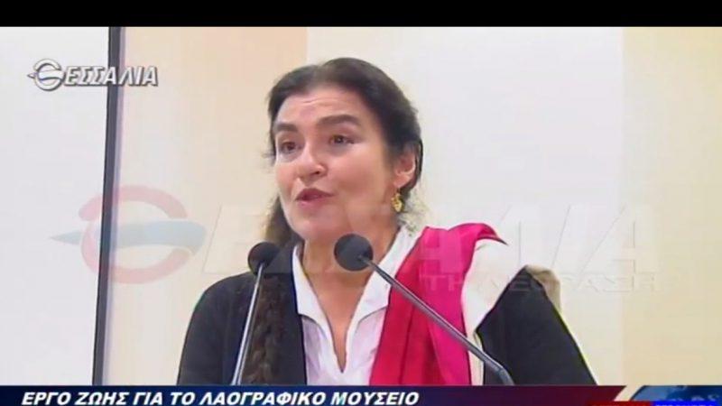 Η Υπουργός Πολιτισμού κα Λυδία Κονιόρδου, στο βήμα του Συνεδρίου.