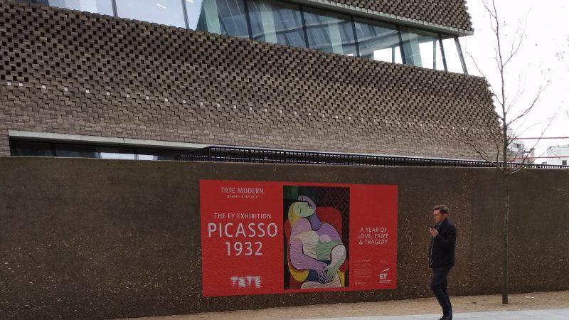 Tate Modern Gallery (6)