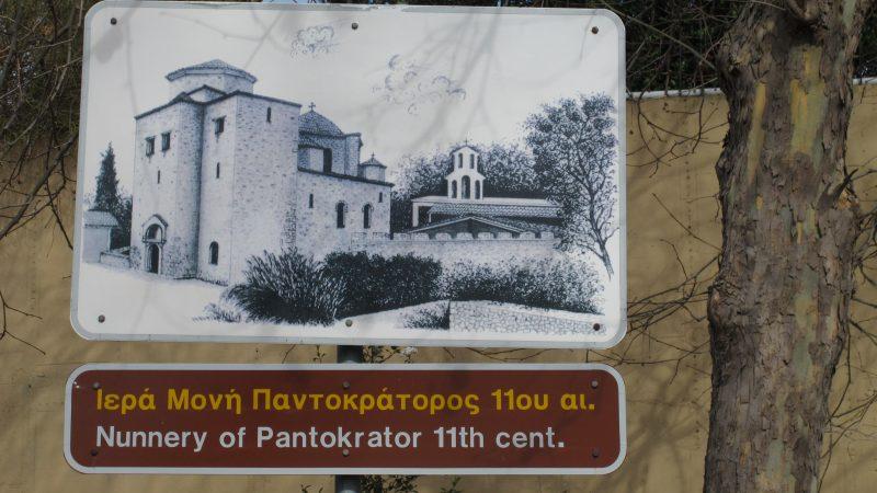 Ι.Μ. Παντοκράτορος, Νταού (1)