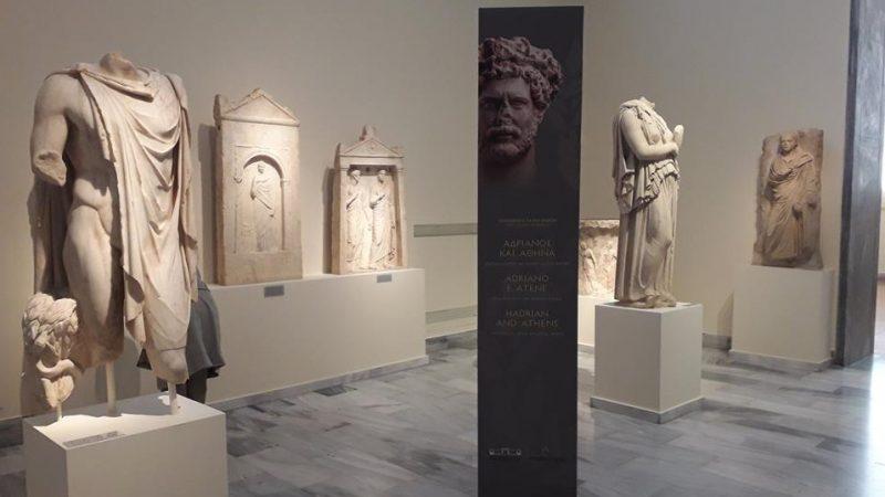 ΕΑΜ-Αδριανός&Αθήνα (10)