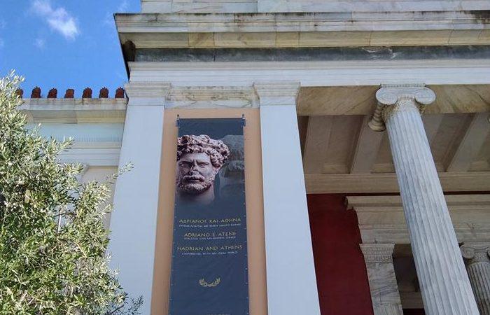 ΕΑΜ-Αδριανός&Αθήνα (4)