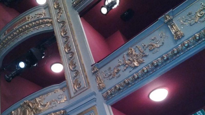 Δημοτικό Θέατρο Πειραιά - άποψη των θεωρείων