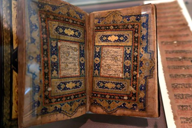 Ισλαμική Καλλιγραφία (1)