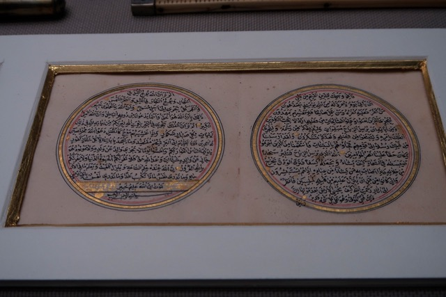 Ισλαμική Καλλιγραφία (11)