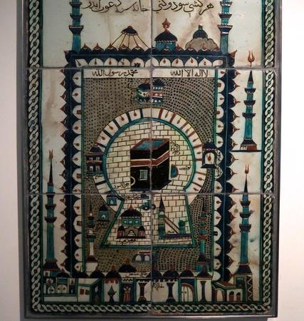 Ισλαμική Καλλιγραφία (12)