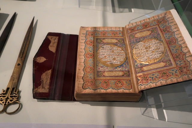 Ισλαμική Καλλιγραφία (3)
