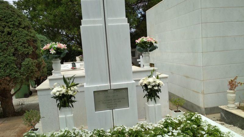 Κοιμητήριο Κηφισιάς (4)