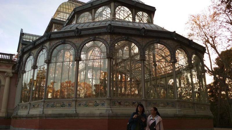 Madrid. Πάρκο του Retiro (5)