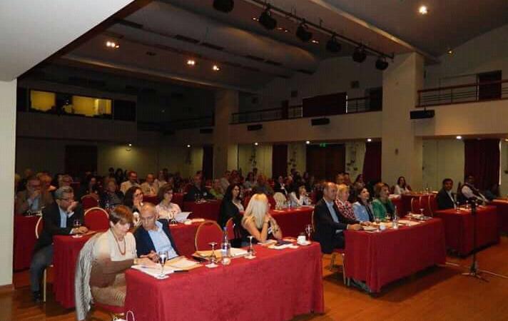 Βόλος-Συνέδριο ΕΟΣΦΙΜ (1)
