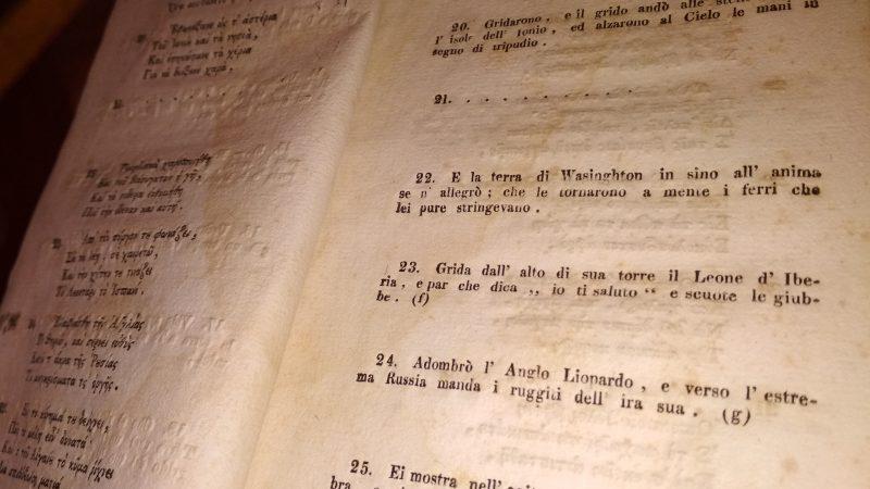 Βιβλιοθήκη Ακαδ.Αθηνών (3)