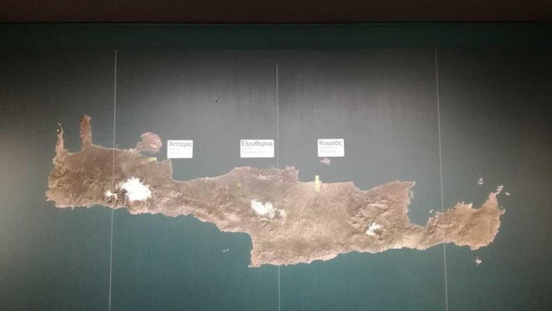 Μ. Κυκλαδικής Τέχνης - Κρήτη (1)
