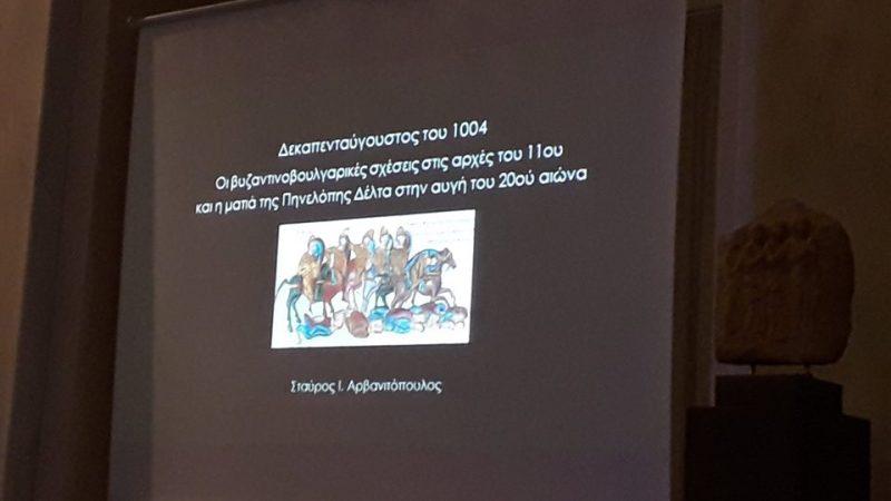 Ομιλία Σταύρου Αρβανιτόπουλου (1)