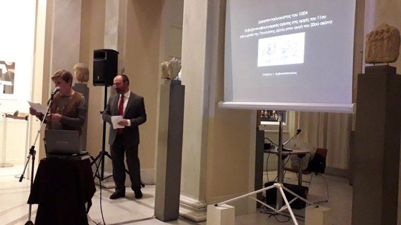 Ομιλία Σταύρου Αρβανιτόπουλου (5)