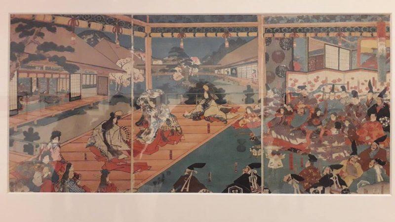 Η Ιαπωνία και το βιβλίο - Πιανκοθήκη του Δήμου Αθηναίων (1)