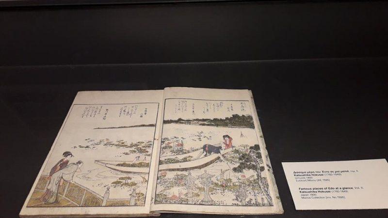 Η Ιαπωνία και το βιβλίο - Πιανκοθήκη του Δήμου Αθηναίων (2)