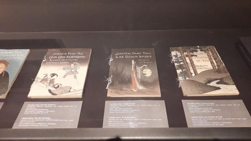Η Ιαπωνία και το βιβλίο - Πιανκοθήκη του Δήμου Αθηναίων (6)
