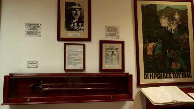 Καλπάκι-Στρατιωτικό Μουσείο (3)