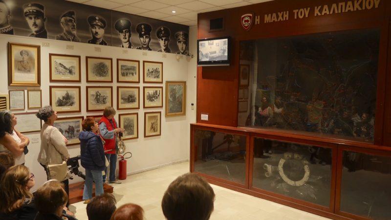 Καλπάκι-Στρατιωτικό Μουσείο (4)