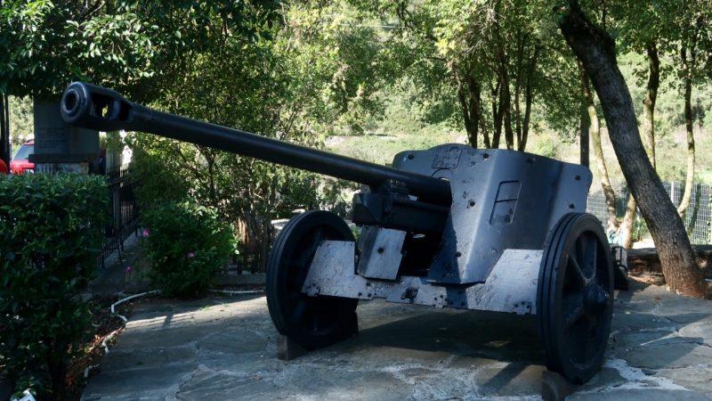 Καλπάκι-Στρατιωτικό Μουσείο (5)