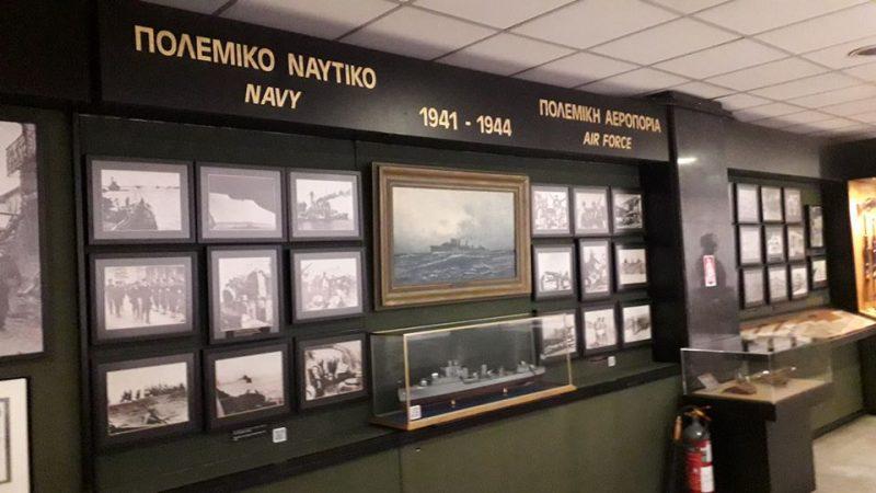 Πολεμικό Μουσείο (11)