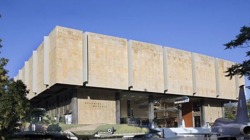 Πολεμικό Μουσείο (4)