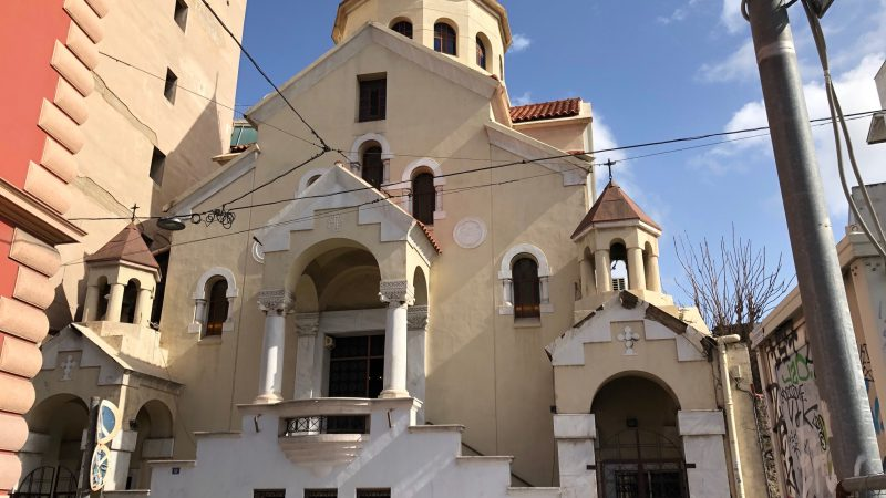 Αρμενική εκκλησία (2)