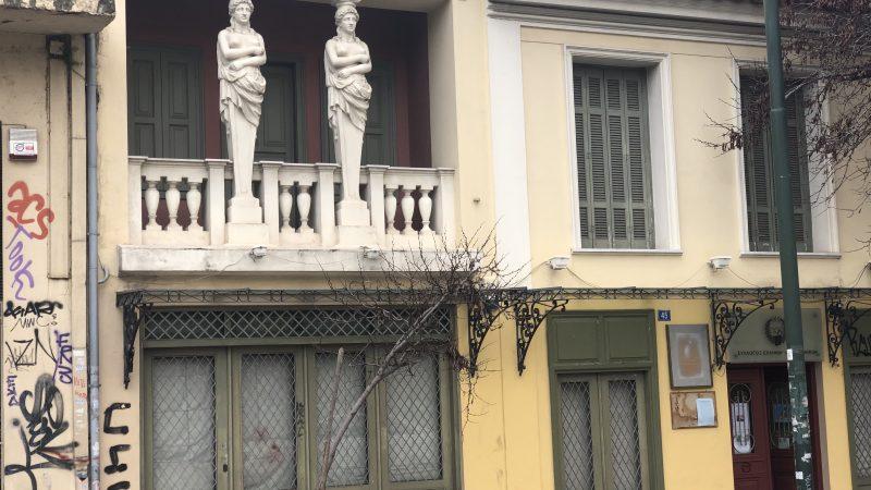Ινστιτούτο Ελληνικών Μύλων (7)