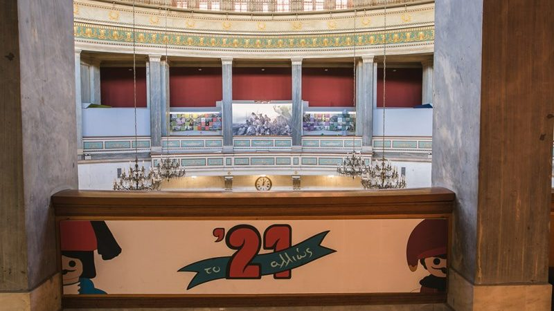 Το ΄21 αλλιώς (3)