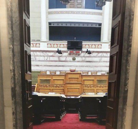 Βουλή των Ελλήνων - έκθεση (1)