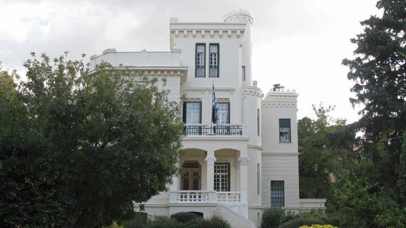 Οικία Δέλτα